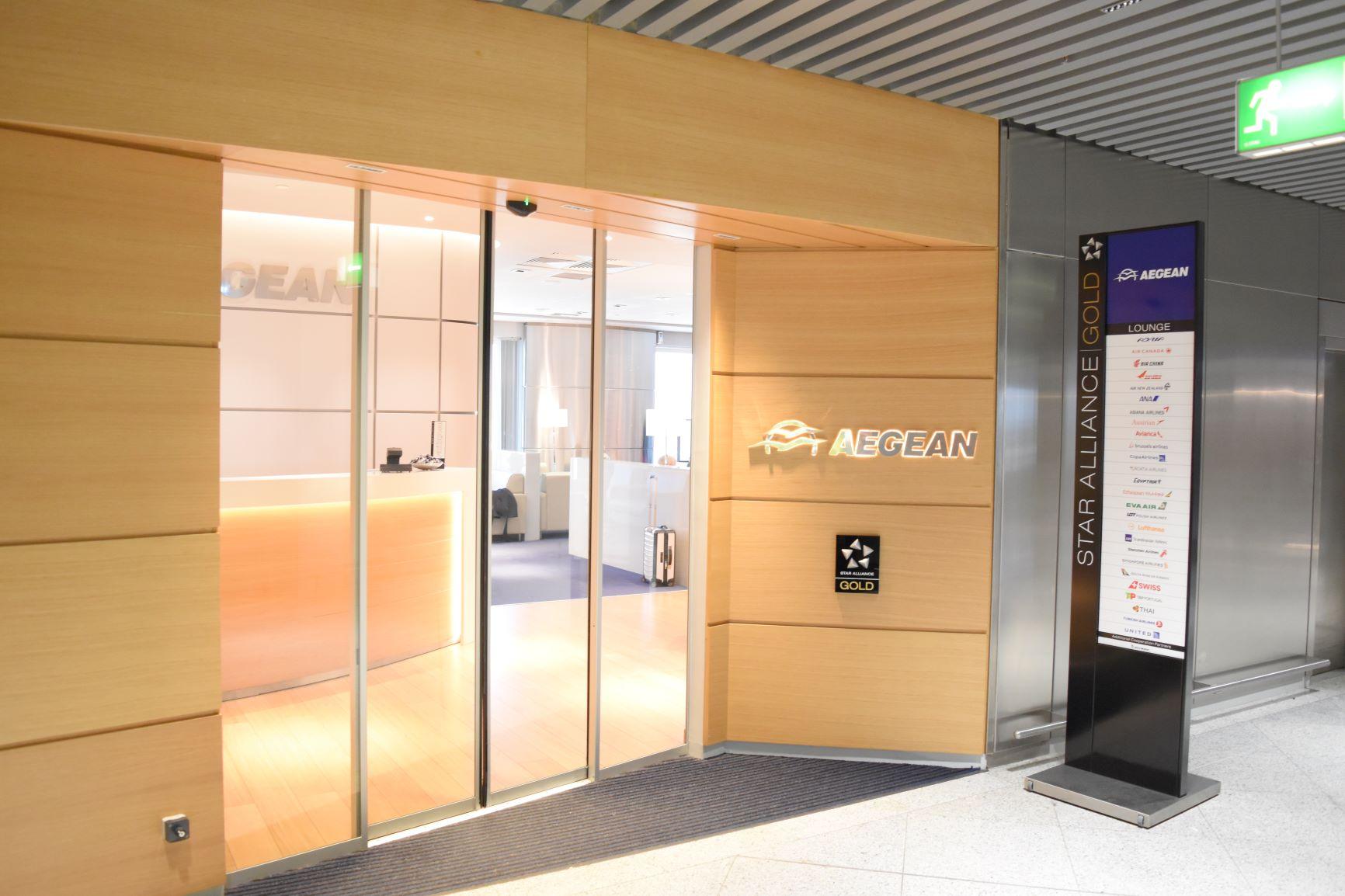 Baby Test: Aegean Lounge Athen Airport (Schengen) Terminal B