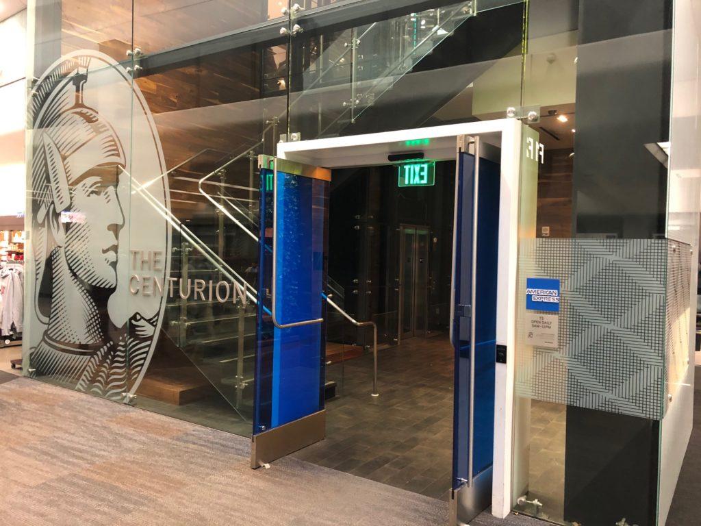 American Express Centurion Lounge (SFO)